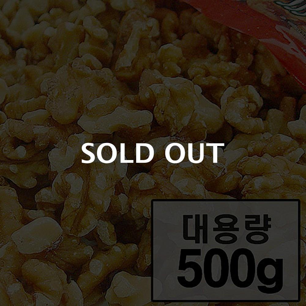 세진식품 깐호두 500g