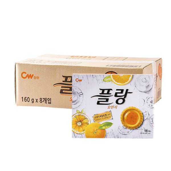 청우 플랑 오렌지 160g 8입이식사