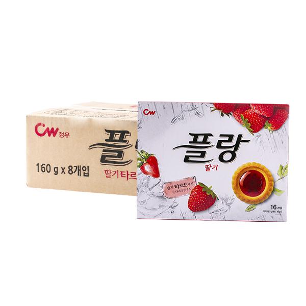 청우 플랑 딸기 160g 8입이식사