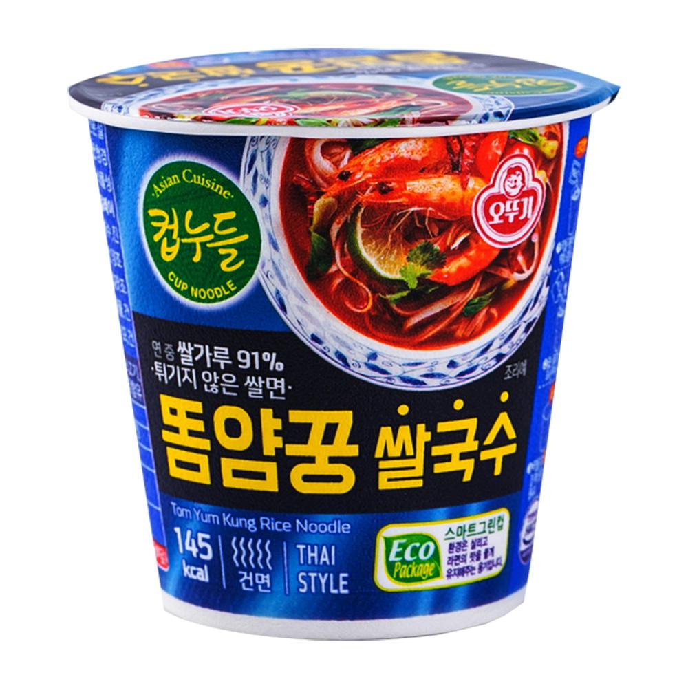 오뚜기 컵누들 똠얌꿍쌀국수 소컵 44g이식사