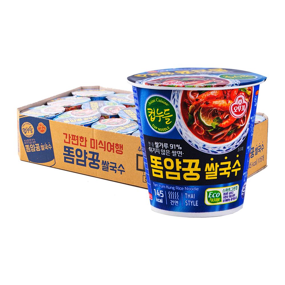 오뚜기 컵누들 똠얌꿍쌀국수 소컵 44g 15입이식사