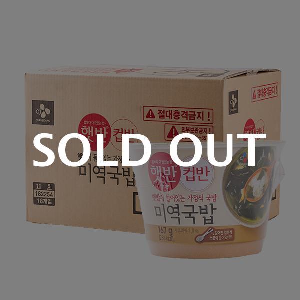 CJ 컵반 미역국밥 167g 18입이식사