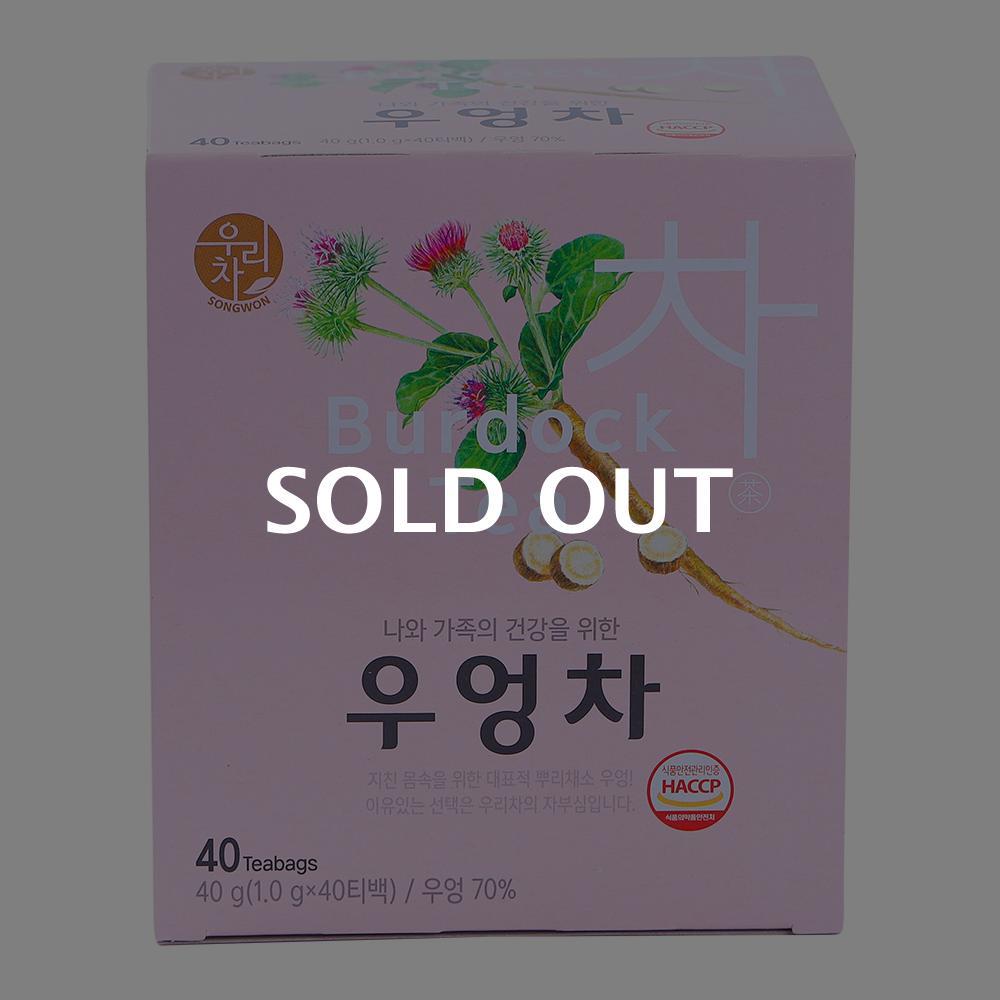 송원 우엉차 40T이식사