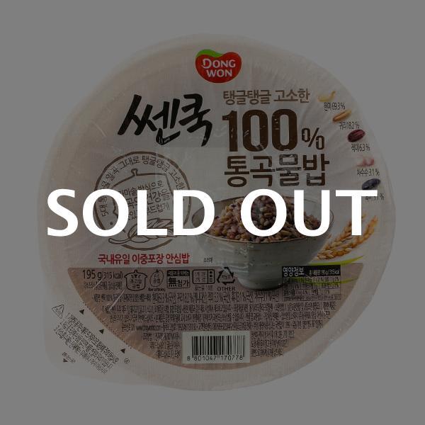 동원 쎈쿡 통곡물밥 195g이식사