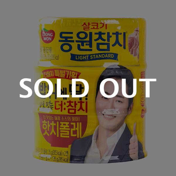 동원 더참치핫치폴레 135g 2개+살코기 135g이식사