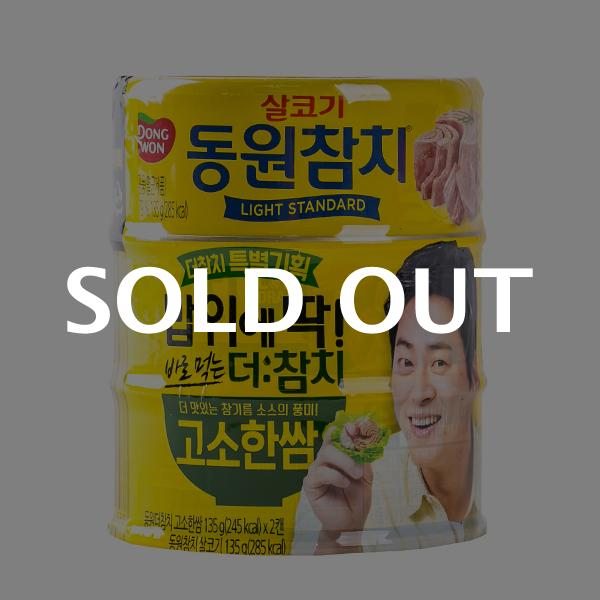 동원 더참치고소한쌈 135g 2개+살코기 135g이식사