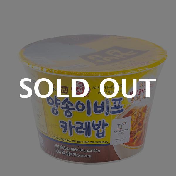 오뚜기 컵밥 양송이 비프카레밥 280g이식사