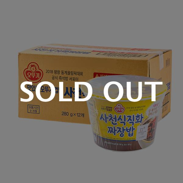오뚜기 컵밥 사천식 직화 짜장밥 280g 12입이식사