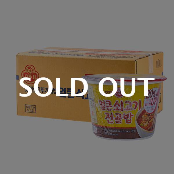 오뚜기 컵밥 얼큰쇠고기전골밥 290g 12입이식사