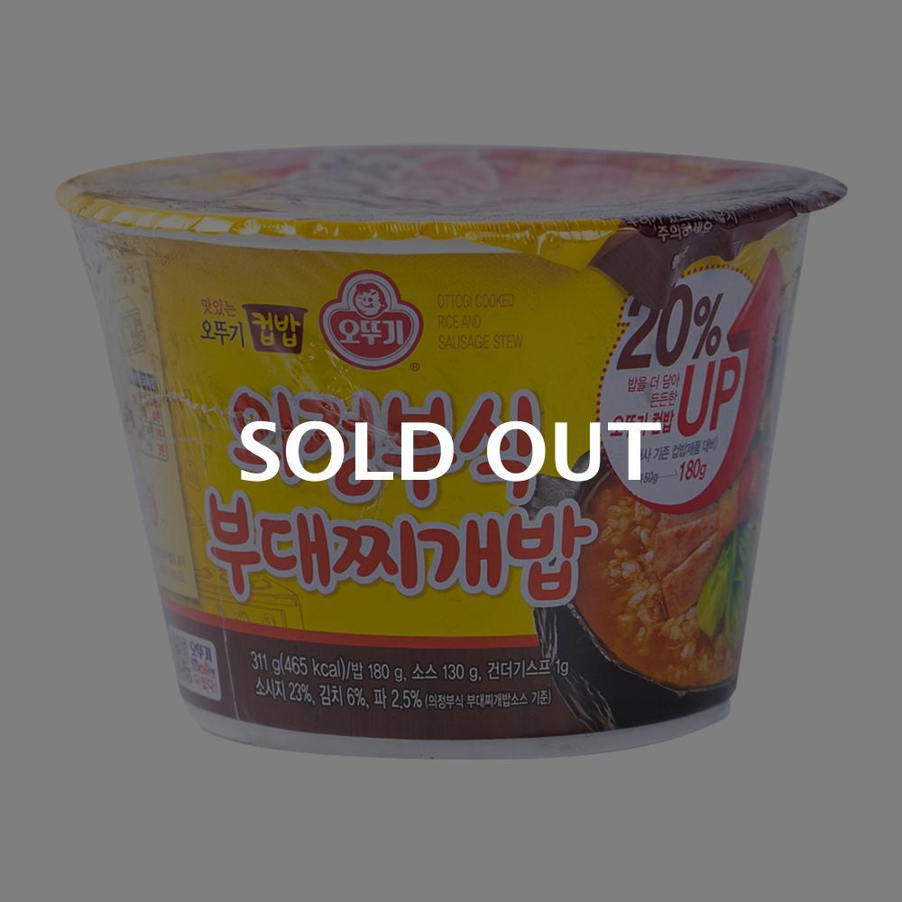 오뚜기 컵밥 부대찌개밥 281g이식사