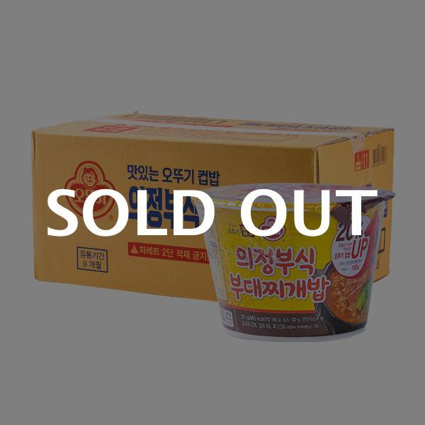 오뚜기 컵밥 부대찌개밥 281g 12입이식사