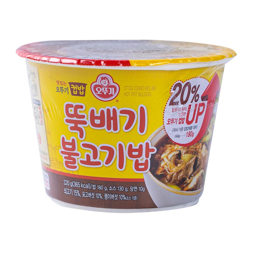 오뚜기 컵밥 뚝배기불고기밥 290g이식사