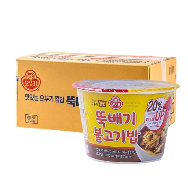 오뚜기 컵밥 뚝배기불고기밥 290g 12입이식사