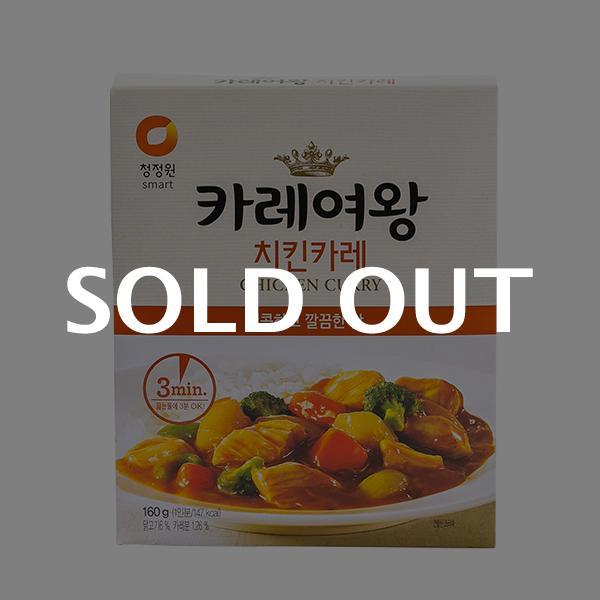 청정원 카레여왕 치킨카레 160g이식사