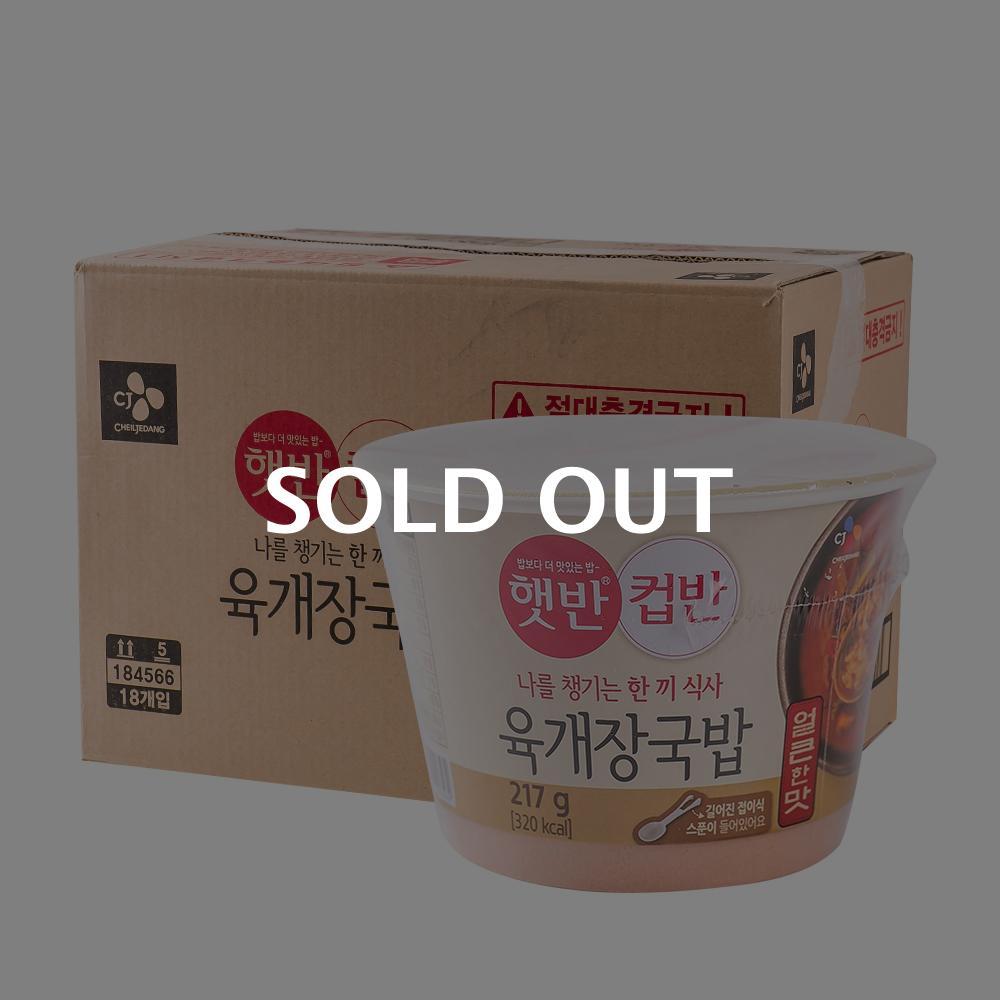 CJ 컵반 육개장국밥 260g 18입이식사