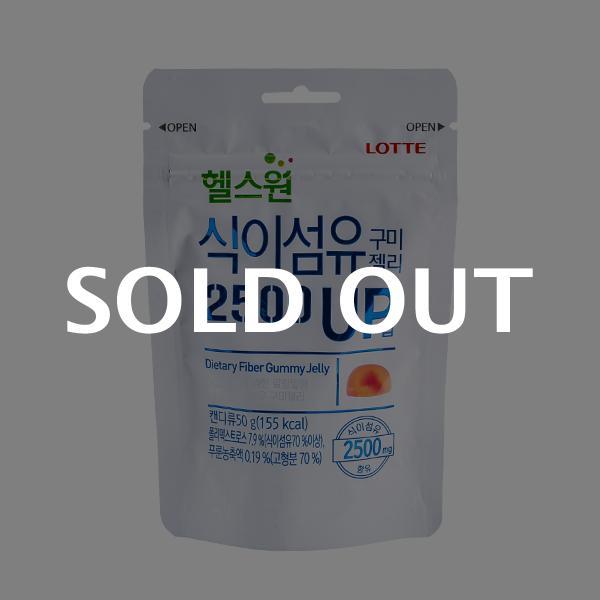 헬스원 식이섬유구미젤리 2500업 50g이식사