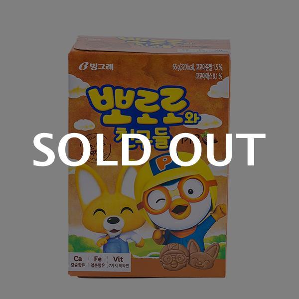빙그레 뽀로로와친구들 카카오 65g이식사