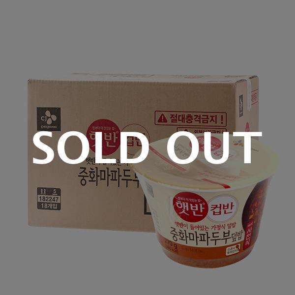 CJ 컵반 중화마파두부덮밥 270g 18입이식사