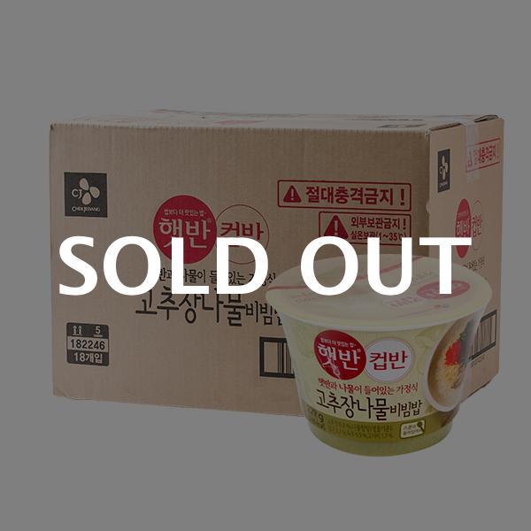 CJ 컵반 고추장나물비빔밥 229g 18입이식사