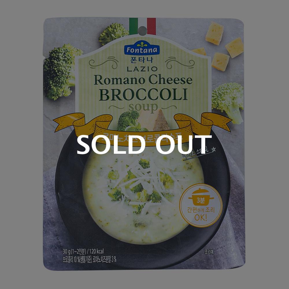 폰타나 브로콜리 로마노치즈수프 30g이식사