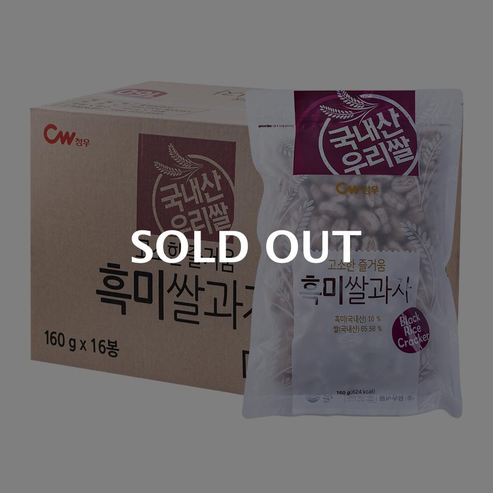 청우 흑미쌀과자 160g 20입이식사