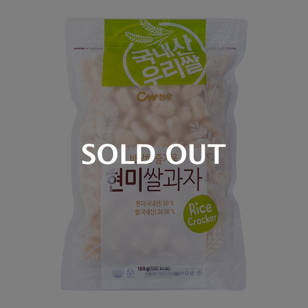 청우 현미쌀과자 160g이식사