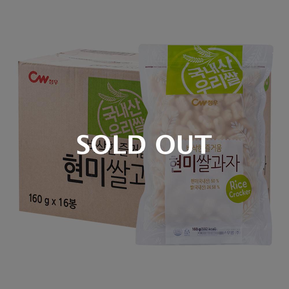 청우 현미쌀과자 160g 20입이식사