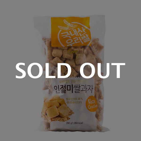 청우 인절미쌀과자 280g이식사