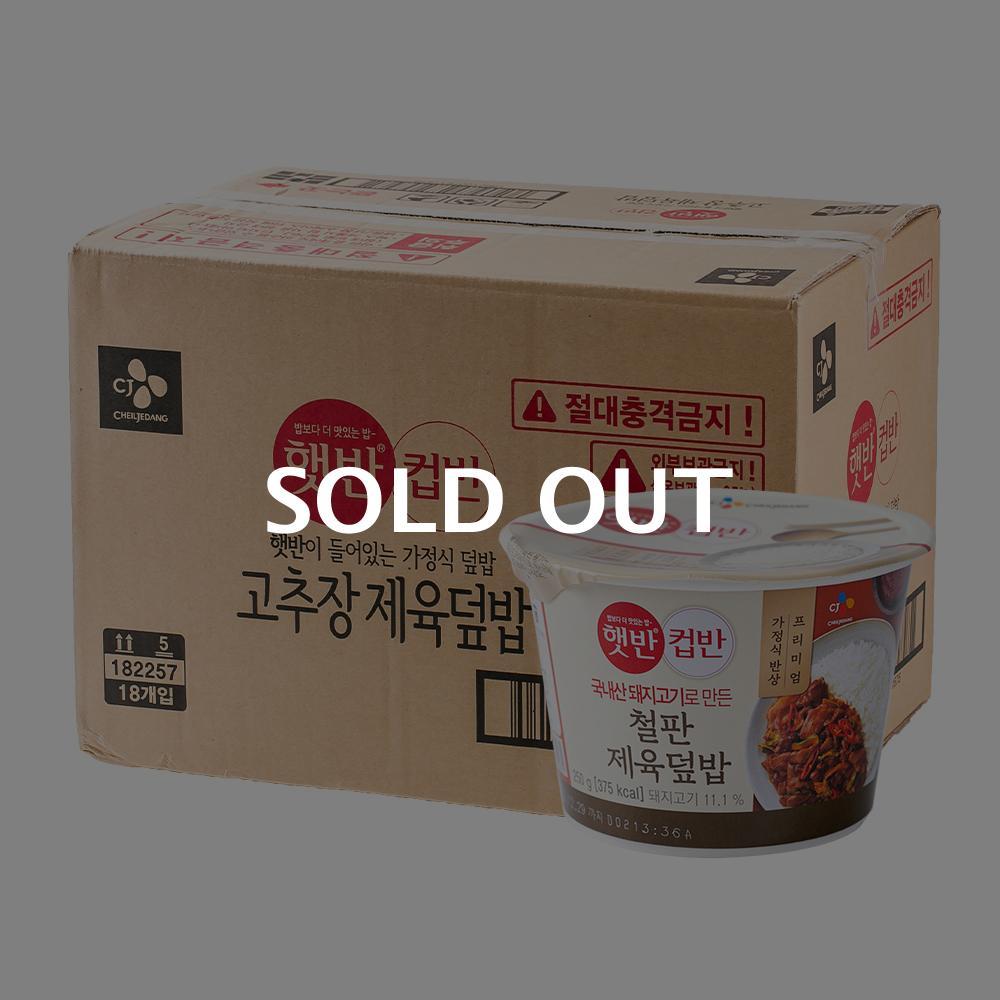 CJ 컵반 고추장제육덮밥 250g 18입이식사