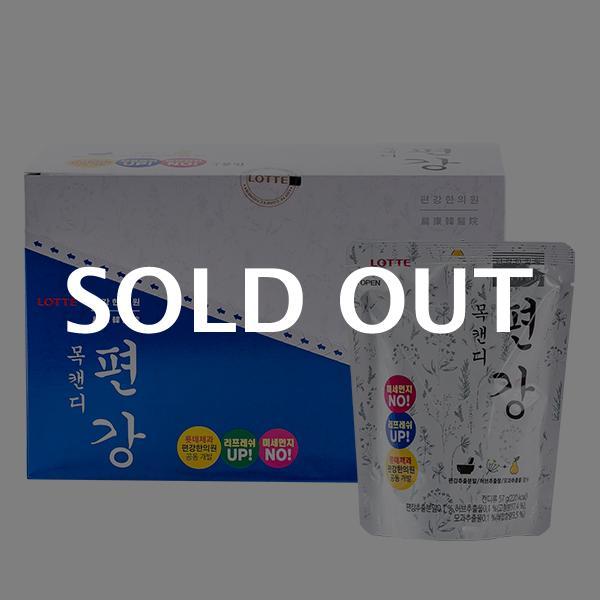 롯데 편강목캔디 57g 7입이식사