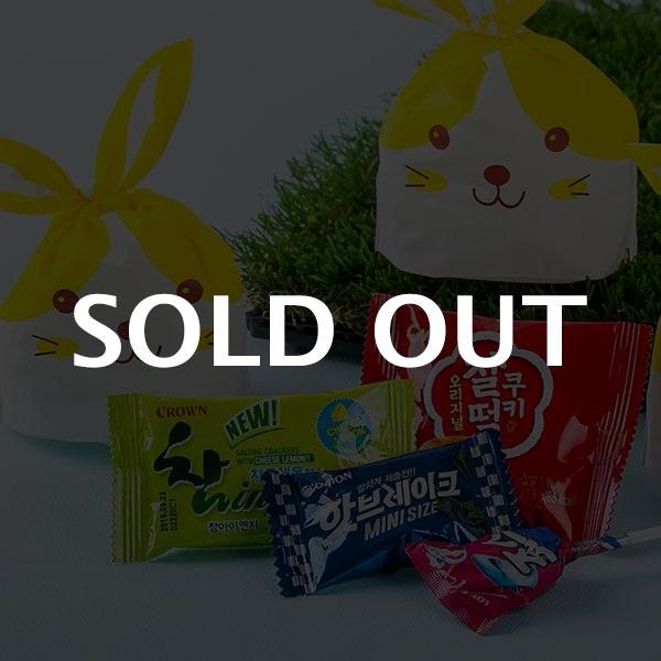 [기획세트] 토끼보자기 미니미 간식세트이식사