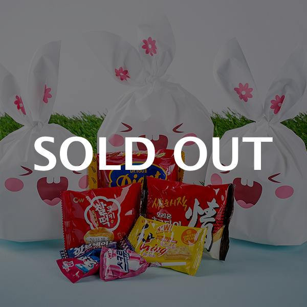 [빼빼로데이] 토끼보자기 개구쟁이 간식세트이식사