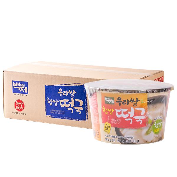 백제 우리쌀 햅쌀 떡국 163g 16입이식사