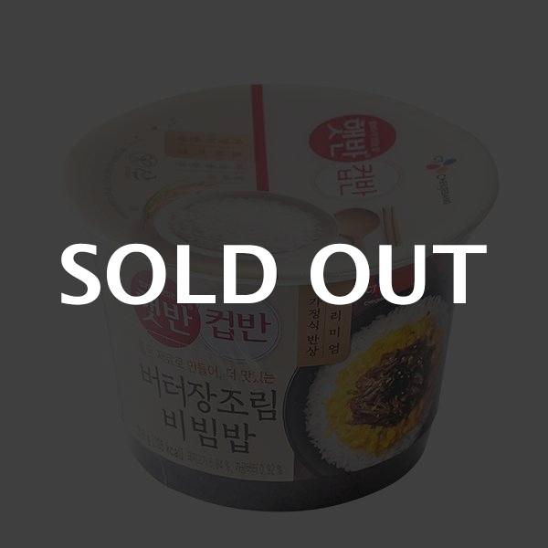 CJ 컵반 버터장조림비빔밥 216g이식사