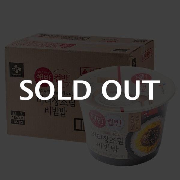 CJ 컵반 버터장조림비빔밥 216g 18입이식사