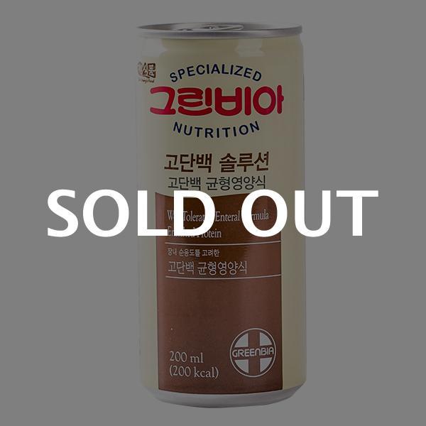 정식품 그린비아 고단백솔루션 200ml이식사