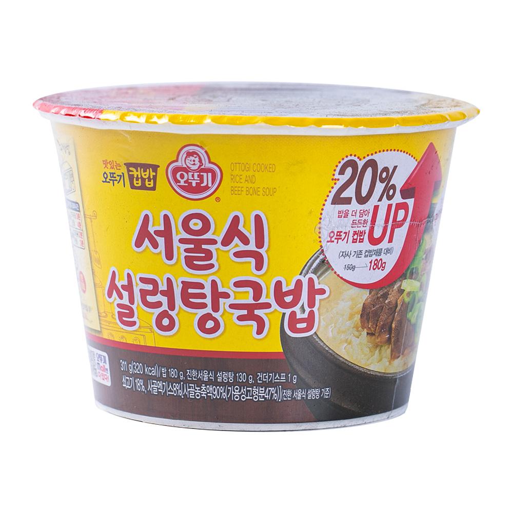 오뚜기 컵밥 서울식설렁탕국밥 281g