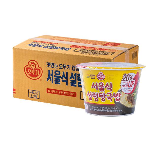 오뚜기 컵밥 서울식설렁탕국밥 281g 12입