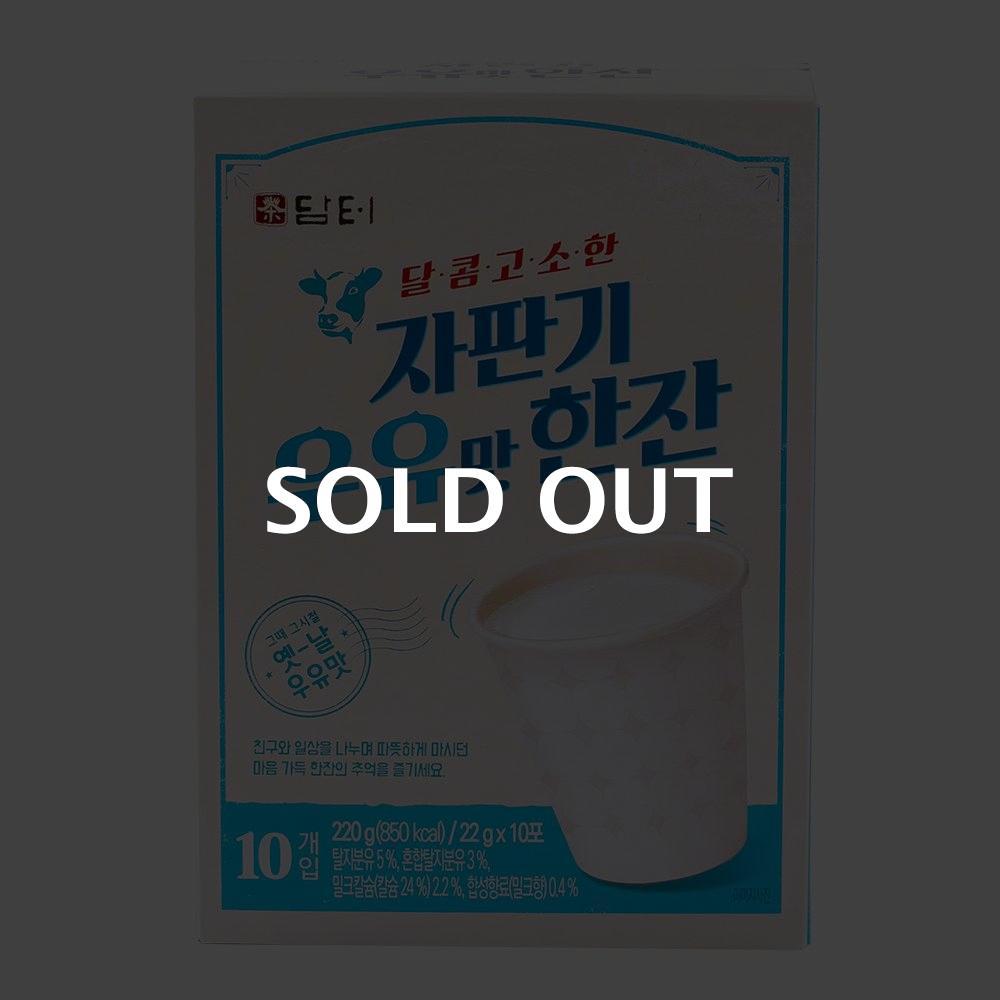 담터 자판기 우유맛한잔 10T 220g