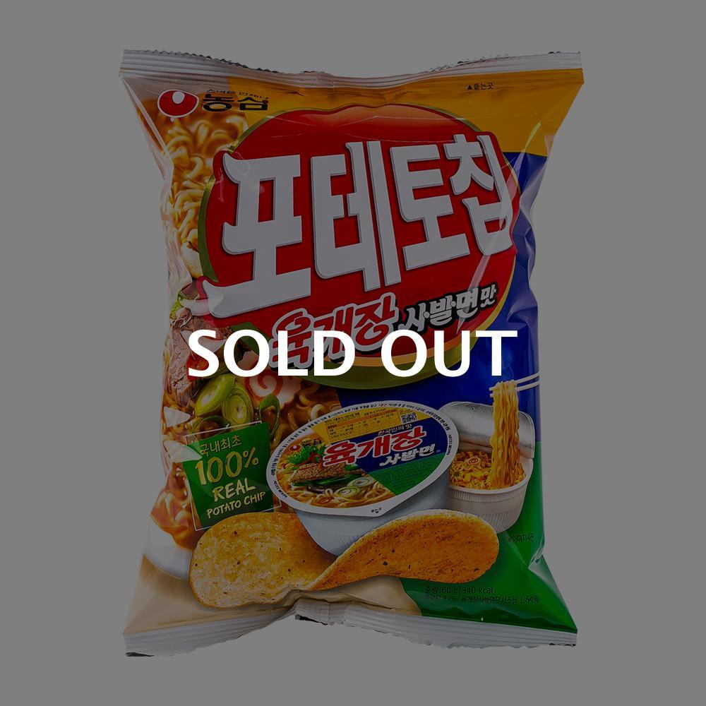 농심 포테토칩 육개장사발면맛 60g