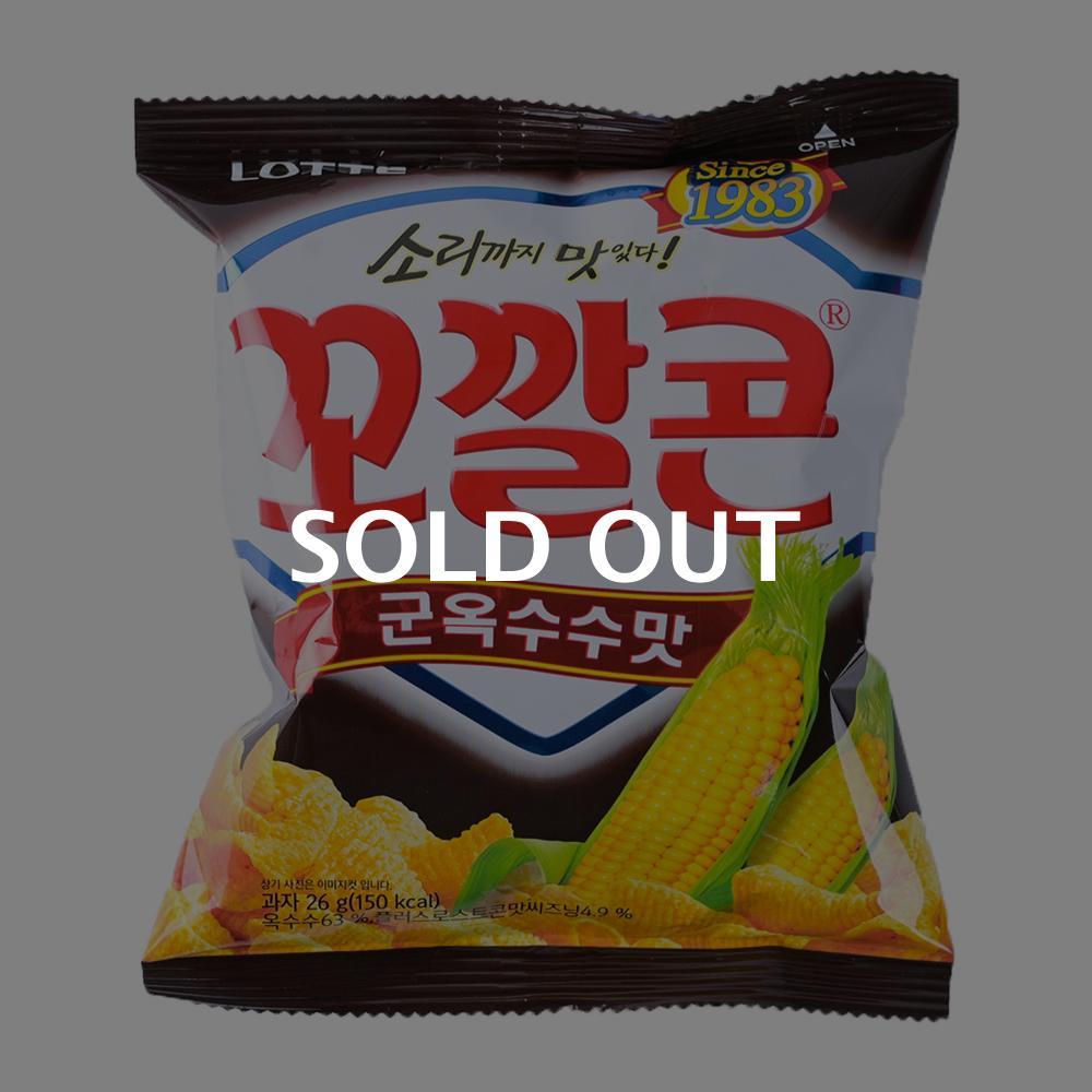 롯데 미니스낵 꼬깔콘 군옥수수맛 26g