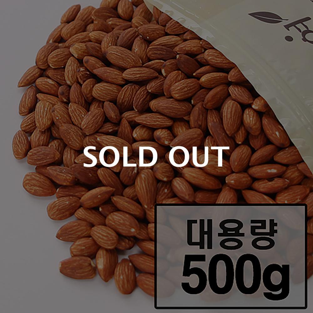세진식품 아몬드 500g
