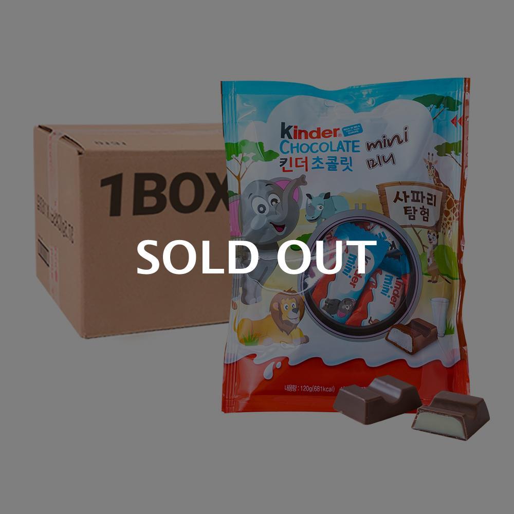 킨더 초콜릿 미니 132g 18입 (박스)이식사