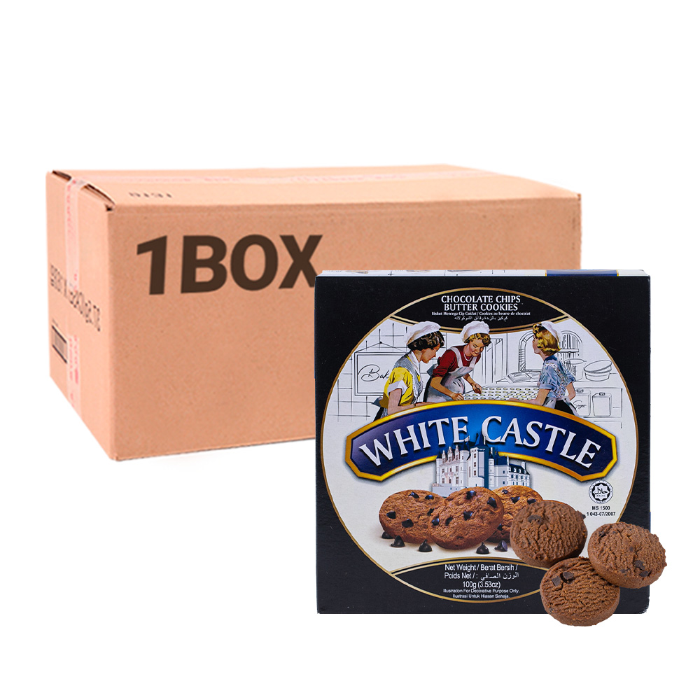 화이트캐슬 초콜릿칩 버터쿠키 125g 24입이식사