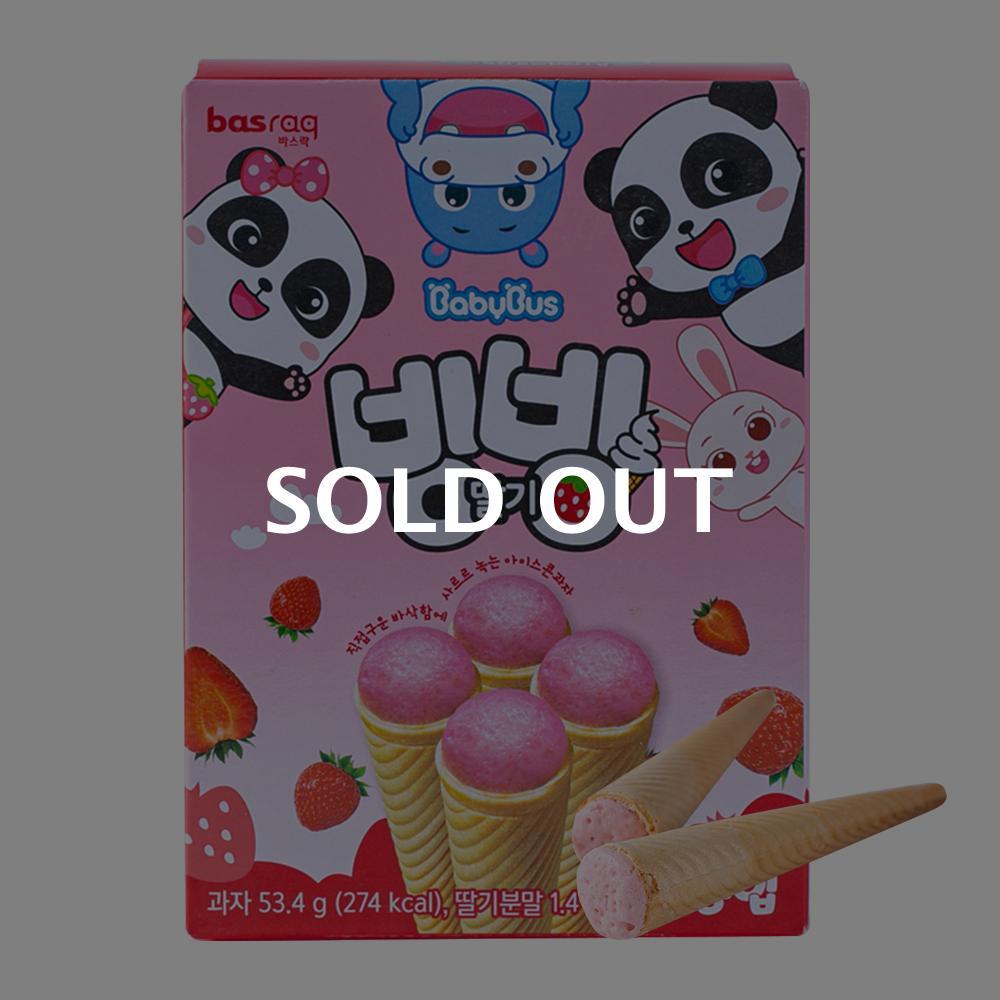 빙빙 딸기 53.4g이식사