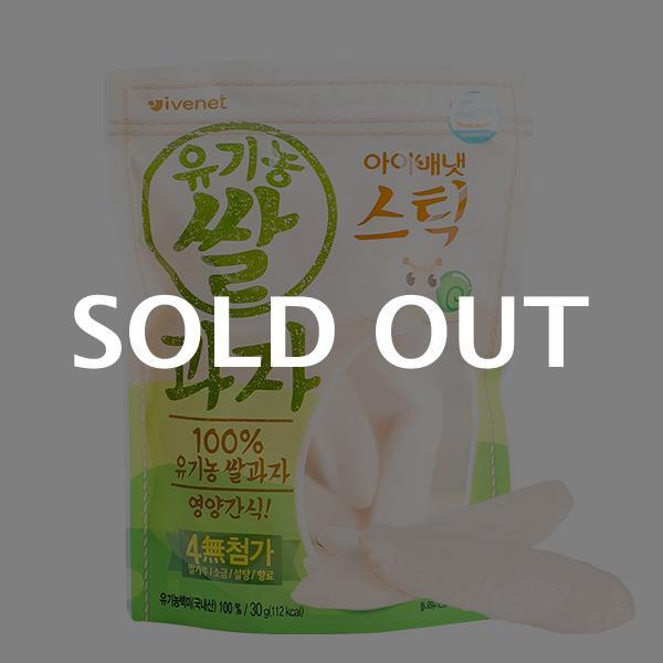 아이배냇 유기농 스틱 쌀과자 30g이식사