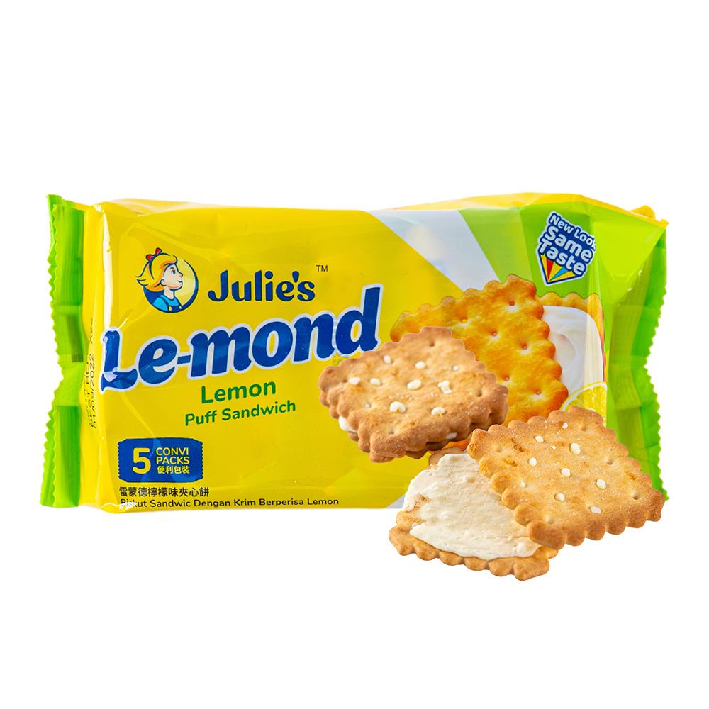 줄리스 르몽드 레몬맛샌드위치 85g이식사