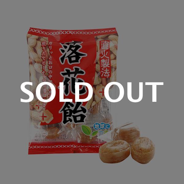 리본 땅콩사탕 111.2g이식사