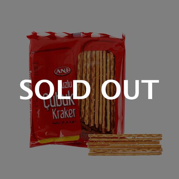 에니 튜즈루 쿠북 크래커 150g이식사