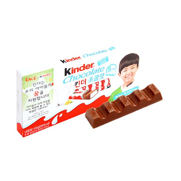 킨더초콜릿 8T 100g이식사